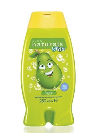 Дитячий гель для душу/піна для ванни «кумедна груша» (250 мл)