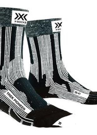 Мужские - женские термо носки трекинговые x-bionic x-socks  trek pioneer оригинал