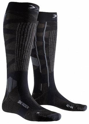 Мужские термо носки лыжные сноубордические x-bionic x-socks  ski rider оригинал размер 42-44