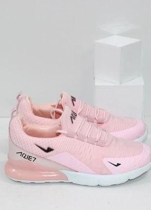 Кроссовки женские розовые