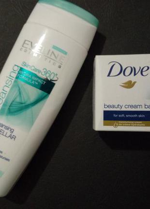 Молочко для снятия макияжа и мыло