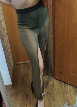 Экстравагантные штаны сетка💚