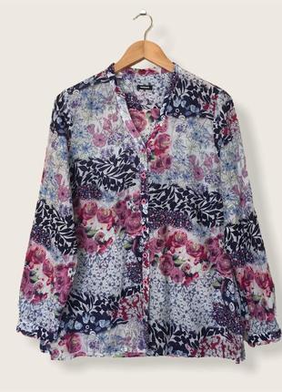 Шовкова сорочка в квітковий принт walbusch