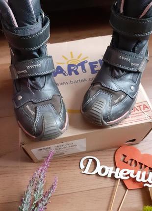 Очень красивые кожаные зимние сапоги сапожки ботинки