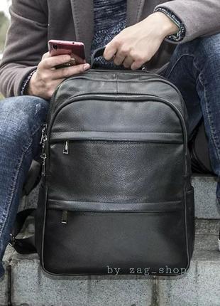 Мужской кожаный большой рюкзак черный сумка в дорогу чемодан ручная кладь чоловічий рюкзак