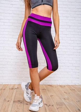 Велотреки женcкие 172r043 цвет черно-фиолетовый