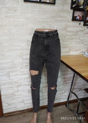 Фирменные,дорогие джинсы в стиле мом в идеале!!!