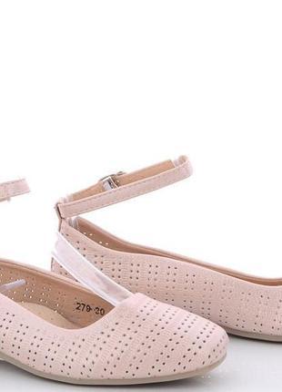 Туфли балетки 30-37размер