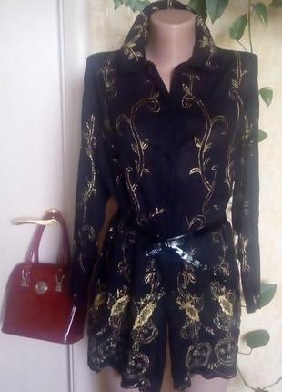 Рубашка с золотой вышивкой/рубашка/блузка/платье/кардиган/пиджак/футболка/платье/юбка/джинсы
