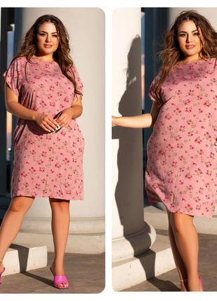 Розовое платье штапель