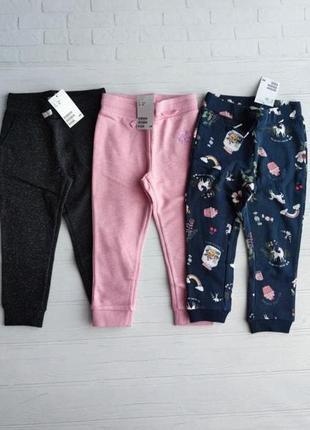 Знижка! спортивні штани h&m розм. 2-3 р./98 на дівчат в наявності по акційній ціні