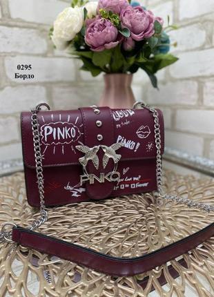 Расписной каркасный клатч с птицами в стиле пинко