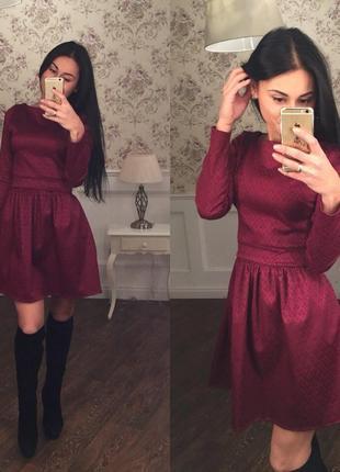 Купить ткань жаккард на платье