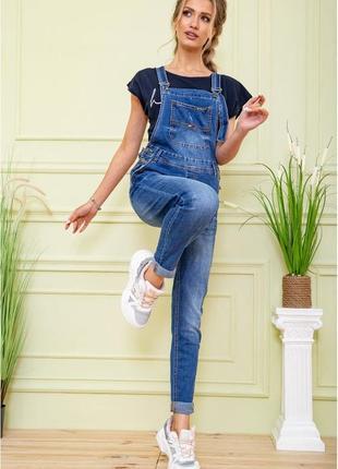 Комбинезон женский джинсовый 129r3313-3 цвет синий mom's р. 25-28