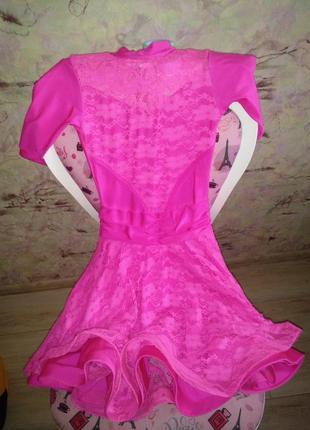 Бейсик рейтингове плаття