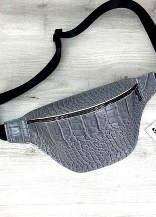 Женская поясная сумка бананка кожа змеи aliri-613-03 серо-голубая