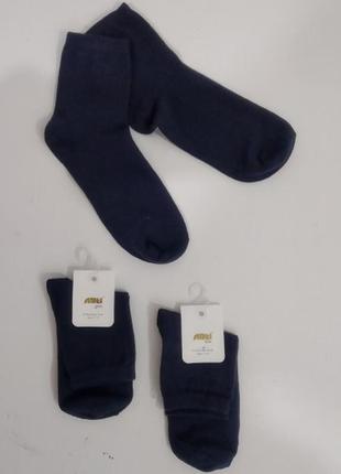 Набор носков 3 пары темно синие, хлопок.