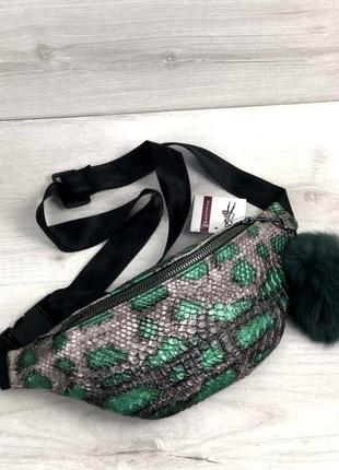 Женская поясная сумка бананка под кожу змеи aliri-60805 серебристая с зеленым