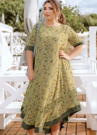 Элегантное вискозное платье миди батал с цветочным принтом + бесплатная доставка💫