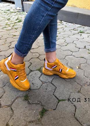 Кроссовки желтые на невысокой подошве