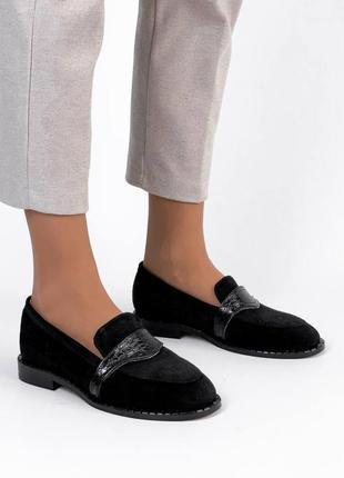 Туфли из натуральной кожи и замша черные лоферы