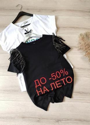 Хлопковая футболка с декором river island p s-xs