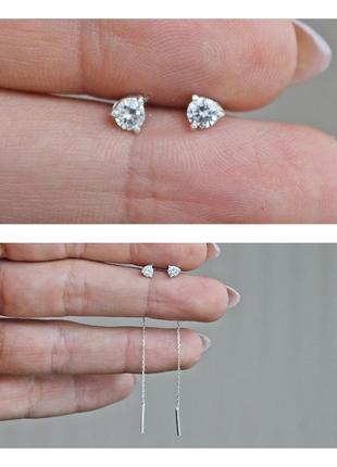Серебряные серьги-протяжки мал коктейль белые
