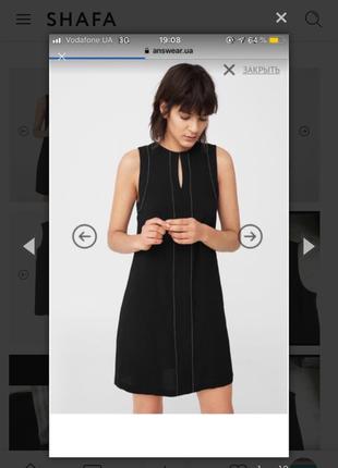 Платье чёрное сарафан с биркой манго оригинал новая вещь