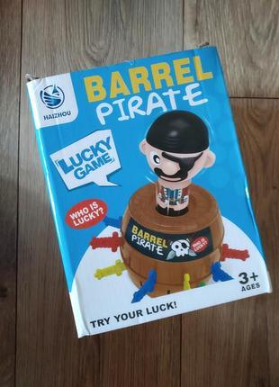 Настольная игра бочка пирата