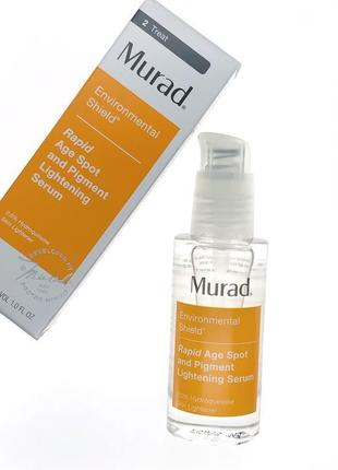 Сыворотка murad - rapid age spot and pigment lightening serum