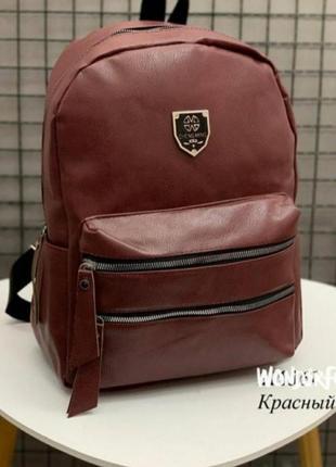 🌟жіночий стильний рюкзак 🌟💐