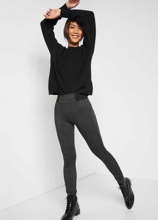 Облегающие брюки-лосины