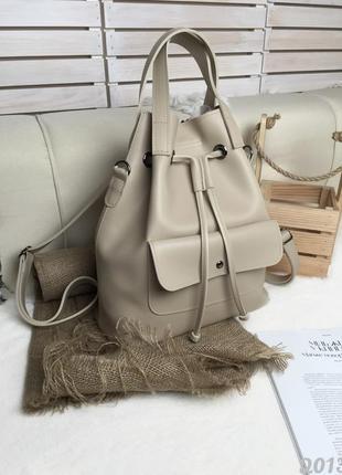 Бежевый рюкзак. сумка рюкзак 2 в 1 бежева