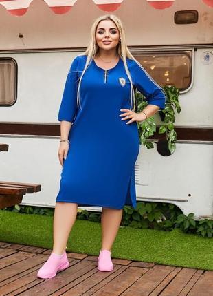 Синее платье батал