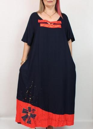 Женское платье натуральное штапель длинное турция  большого великого туреччина плаття тонке довге великого  50 52 54 56 58 60 62 64