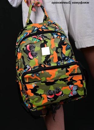 Рюкзак защитный бабочки