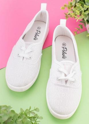 Женские кеды кроссовки на шнуровке