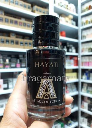 Ягодный🍓 хаяти hayati аромат унисекс, духи на подарок женщине, тестер 60 мл, парфюм