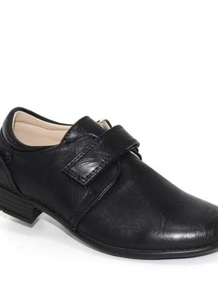 Туфли для мальчиков на липучке 8633