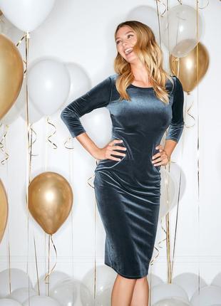 Bravissimo платье серое стальное металлик велюр велюровое большое по фигуре карандаш футляр