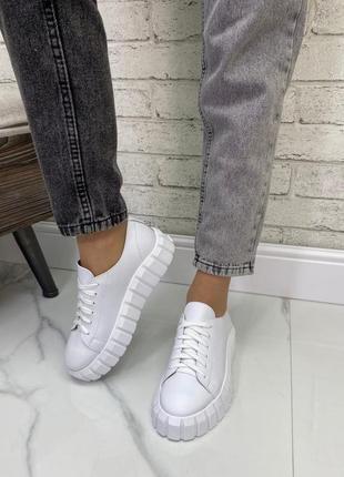 Женские кроссовки белые натуральная кожа