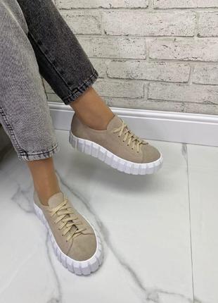 Женские кроссовки натуральная замша бежевые