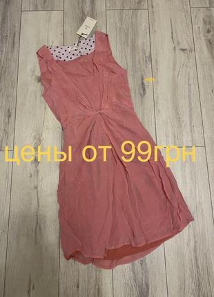 Платье летнее numph xs s m l 34 36 38 40
