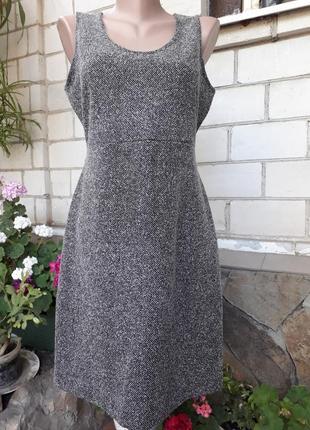 Платье-сарафан в деловом стиле