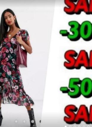 Платье h&m zara asos