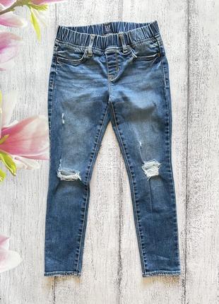 Крутые стрейч джинсы штаны брюки gap размер 8лет
