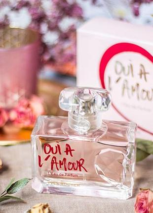 Парфюмированная вода oui à l'amour