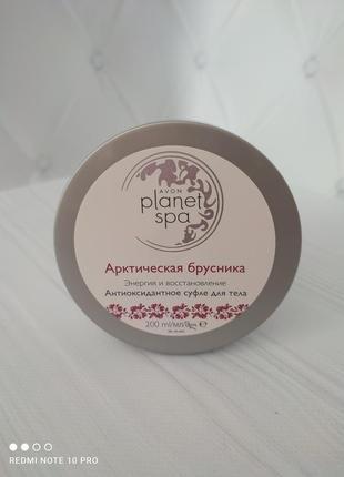 Антиоксидантне суфле для тіла planet spa avon