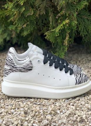 Кеды кастомные зебра alexander mcqueen oversized white/zebra