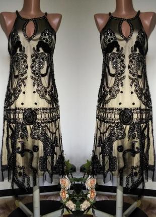 Вечернее расшитое бисером платье сукня